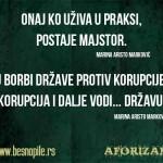 AFORIZAM