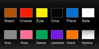 Omiljena boja i seks