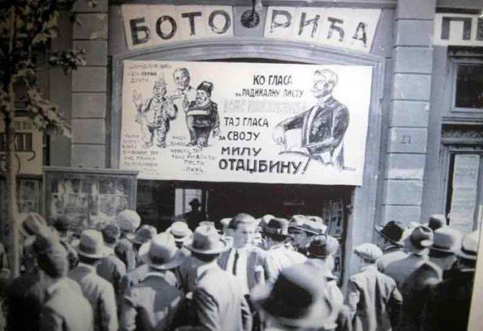 IZBORNI VREMEPLOV: Evo kako se nekada davno glasalo u Srbiji