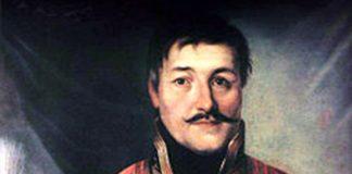 Karađorđe, Wikipedia
