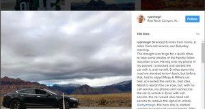 KLJUČ JE IPAK KLJUČAN Palio Tesla Model S preko mobilne aplikacije, pa ostao zarobljen u pustinji