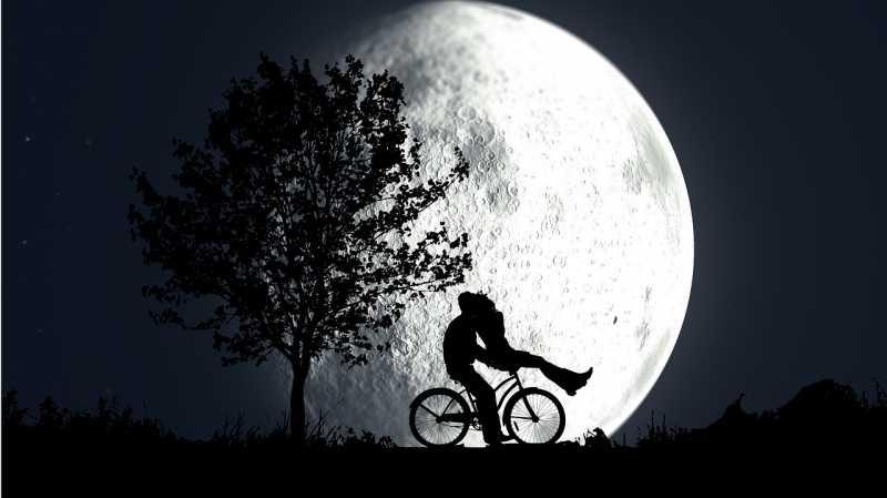 Pun Mesec u Strelcu 17. juna 2019