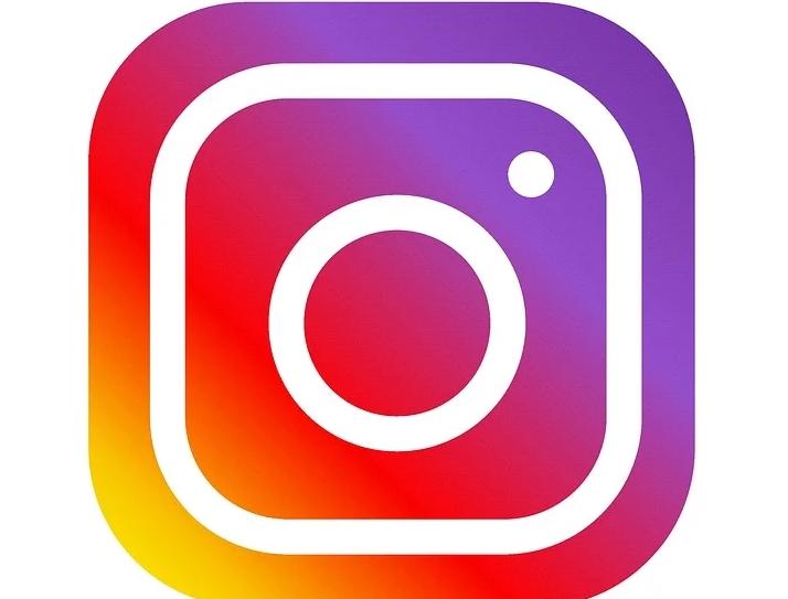 Instagram trikovi